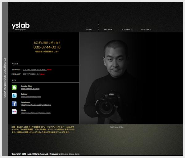 yslab(富山 フォトグラファー・カメラマン)
