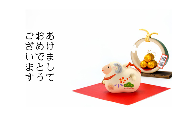 blog_20140105