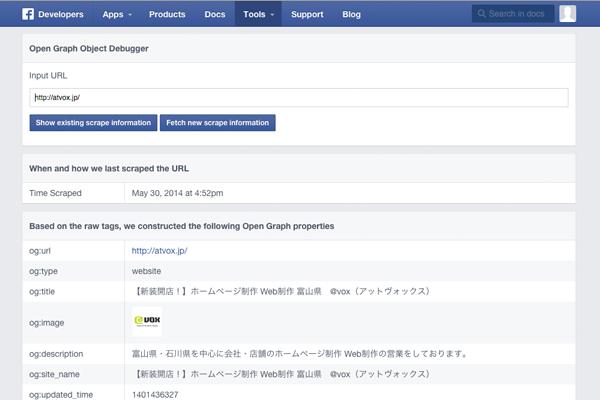 blog_20140106_3